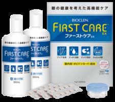 box_first