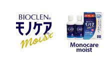 Monocare moist